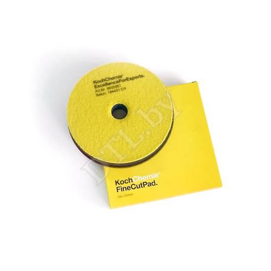 Fine Cut Pad Полировальный круг Koch-Chemie 150 х 23 мм
