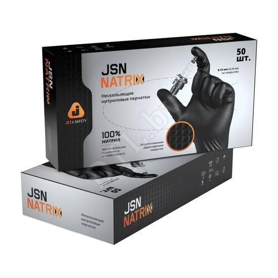 Черные нескользящие одноразовые нитриловые перчатки JSN NATRIX, размер L, 50 шт.