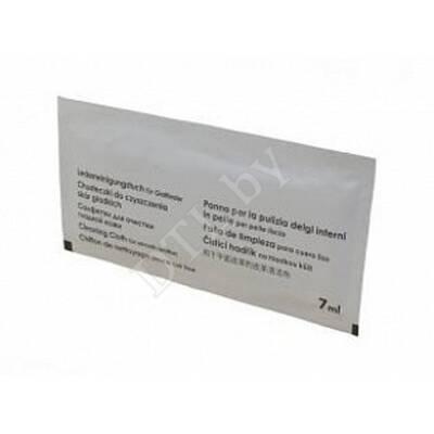 Салфетка для очистки гладкой кожи 7 мл