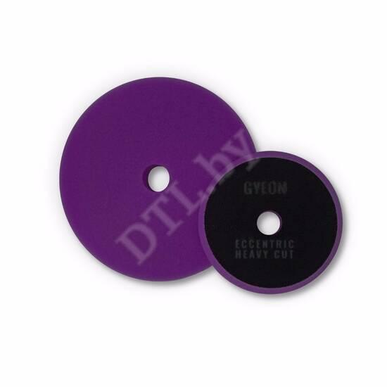 GYEON ECCENTRIC HEAVY CUT Полировальный круг эксцентрик жесткий фиолетовый 80 х 20 мм (2 шт)