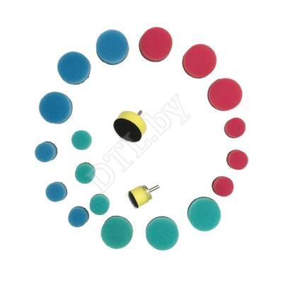 Комплект - Подложки для кругов к гибкому валу + круги - 20 предметов