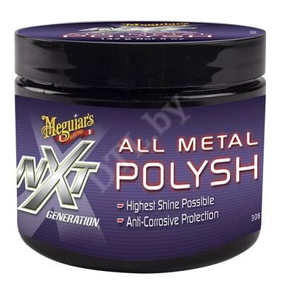 Полироль NXT Generation All Metal Polish 148 мл